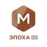 [M] ЭПОХА HD
