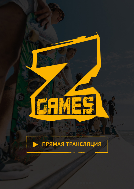 Чирлидерс @ Z-Games. День 3. Тур 1