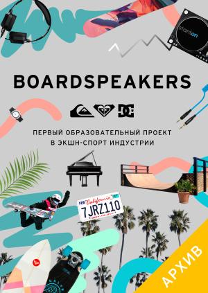 Board Speakers