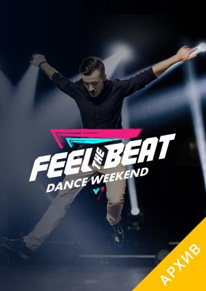FEEL THE BEAT Dance Weekend