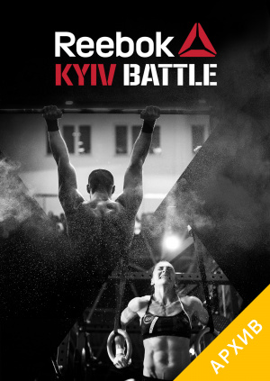 Kyiv Battle