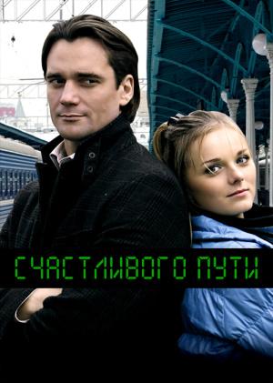Фильм по предисловию к книге Покаяние спасёт Россию